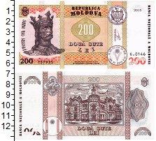 Изображение Банкноты Румыния 200 лей 2020  UNC