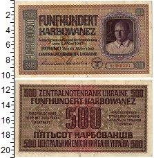 Изображение Банкноты Украина 500 карбованцев 1942  XF-
