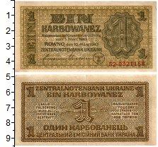 Изображение Банкноты Украина 1 карбованец 1942  XF+