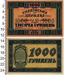 Изображение Банкноты Украина 1000 гривен 1918  XF