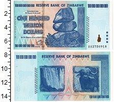 Изображение Банкноты Зимбабве 100000000000000 долларов 2008  UNC