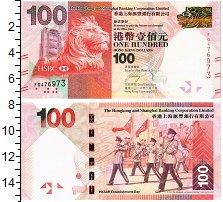 Изображение Банкноты Гонконг 100 долларов 2012  UNC