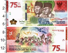 Изображение Банкноты Индонезия 75000 рупий 2020  UNC