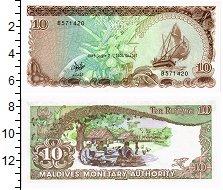 Изображение Банкноты Мальдивы 10 руфий 1983  UNC