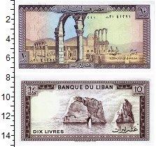 Изображение Банкноты Ливан 10 ливров 1986  UNC Руины Анхара.Скалы у