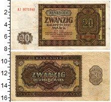 Изображение Банкноты ГДР 20 марок 1948  VF+