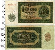 Изображение Банкноты ГДР 50 марок 1948  XF-