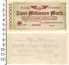 Изображение Банкноты Веймарская республика 2000000 марок 1923  XF Железные дороги Герм