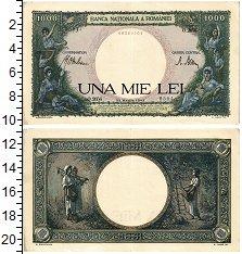 Продать Банкноты Румыния 1000 лей 1941
