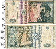 Продать Банкноты Румыния 500 лей 1992