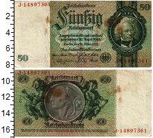 Изображение Банкноты Третий Рейх 50 марок 1933  XF- Давид Ганземан