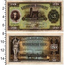 Продать Банкноты Литва 20 лит 1930