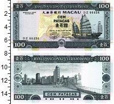 Изображение Банкноты Макао 100 патак 1992  UNC