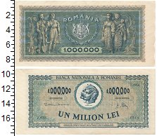 Продать Банкноты Румыния 1000000 лей 1947