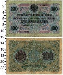 Изображение Банкноты Болгария 100 лев 1916  VF+