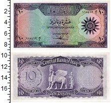 Изображение Банкноты Ирак 10 динар 1959  UNC