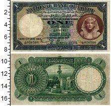 Изображение Банкноты Египет 1 фунт 1943  VF+ Тутанхамон