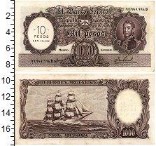 Продать Банкноты Аргентина 10 песо 1969