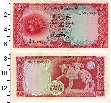 Изображение Банкноты Йемен 5 риалов 1969  XF-