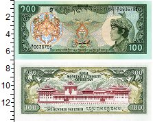 Изображение Банкноты Бутан 100 нгултрум 1986  UNC