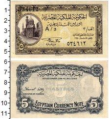 Продать Банкноты Египет 5 пиастров 1940