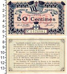 Изображение Банкноты Франция 50 сентим 1915  XF+