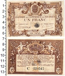 Изображение Банкноты Франция 1 франк 1920  XF+ Торговая палата. Бур