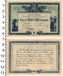 Изображение Банкноты Франция 25 сентим 1916  UNC Торговая палата. Ла-
