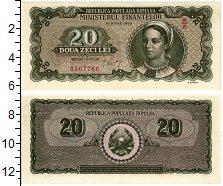 Изображение Банкноты Румыния 20 лей 1950  UNC
