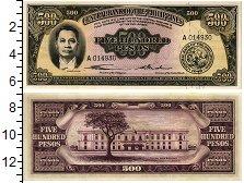 Изображение Банкноты Филиппины 500 песо 1949  UNC-