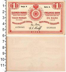 Изображение Банкноты 1894 – 1917 Николай II 1 марка 1915  XF