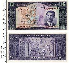 Изображение Банкноты Иран 10 риалов 1951  UNC Шах Реза Пехлеви