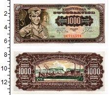 Изображение Банкноты Югославия 1000 динар 1963  UNC