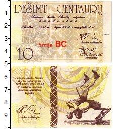 Продать Банкноты Литва 10 центов 1991