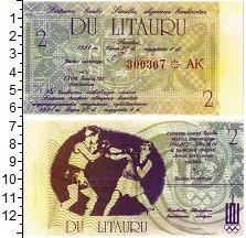 Продать Банкноты Литва 2 лит 1991