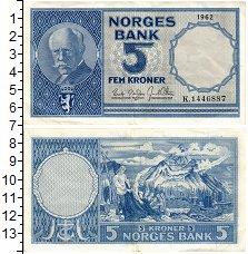 Продать Банкноты Норвегия 5 крон 1962