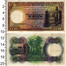 Изображение Банкноты Египет 10 фунтов 1941  VF+