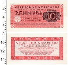 Изображение Банкноты Третий Рейх 10 марок 1944  UNC