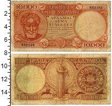 Изображение Банкноты Греция 10000 драхм 1947  VF