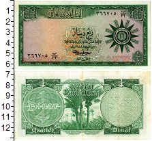 Изображение Банкноты Ирак 1/4 динара 1959  XF