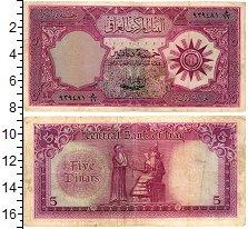 Изображение Банкноты Ирак 5 динар 1959  VF+