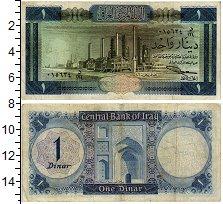 Изображение Банкноты Ирак 1 динар 1973  VF+