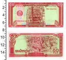 Изображение Банкноты Камбоджа 50 риель 1979  UNC