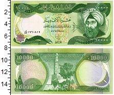 Изображение Банкноты Ирак 10000 динар 0  UNC Портрет Ибн аль-Хайс