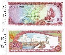 Изображение Банкноты Мальдивы 20 руфий 1987  UNC