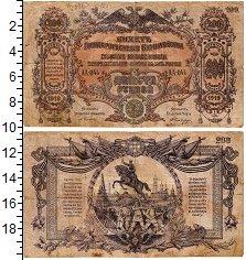 Изображение Банкноты Гражданская война 200 рублей 1919  VF