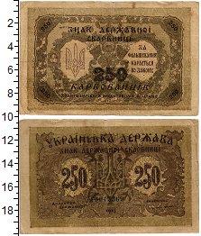 Изображение Банкноты Украина 250 карбованцев 1918  VF+