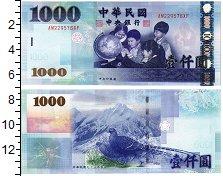 Изображение Банкноты Тайвань 1000 долларов 0  UNC