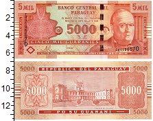 Изображение Банкноты Парагвай 5000 гуарани 2008  UNC