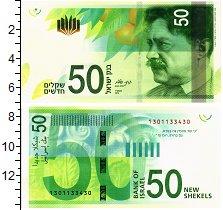 Изображение Банкноты Израиль 50 шекелей 2014  UNC